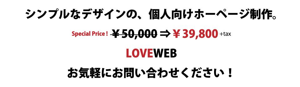 message_banner